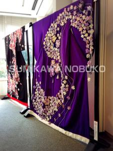 kimono-moji
